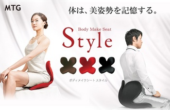 Body Make Seat Style 1.jpg